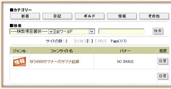 20130628184501ca8.jpg