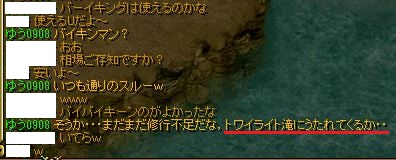 20130702193047499.jpg
