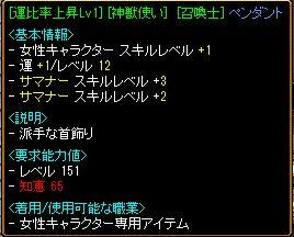 20130704185206e22.jpg