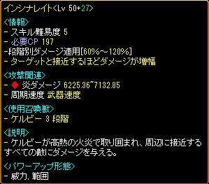 20130709141841fae.jpg