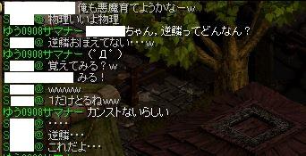 20130712185634ab5.jpg