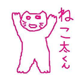 2013071901440432c.jpg