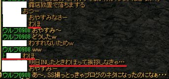 20130724021519c9a.jpg