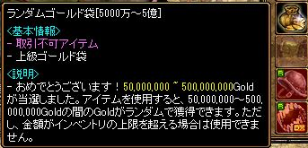 20130726025951f6a.jpg