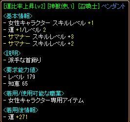 20130726104247303.jpg