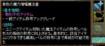 20130726104316f73.jpg