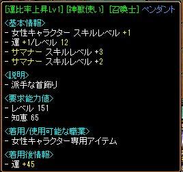 20130726104317dcd.jpg