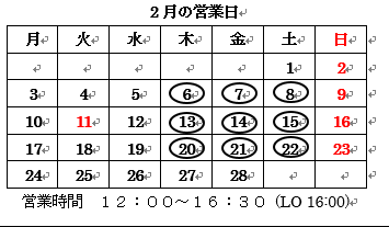 201401191602380f6.png