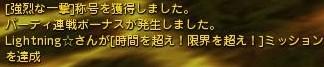 20130414204606330.jpg
