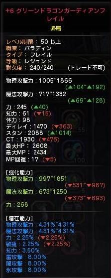 20130509213201d89.jpg